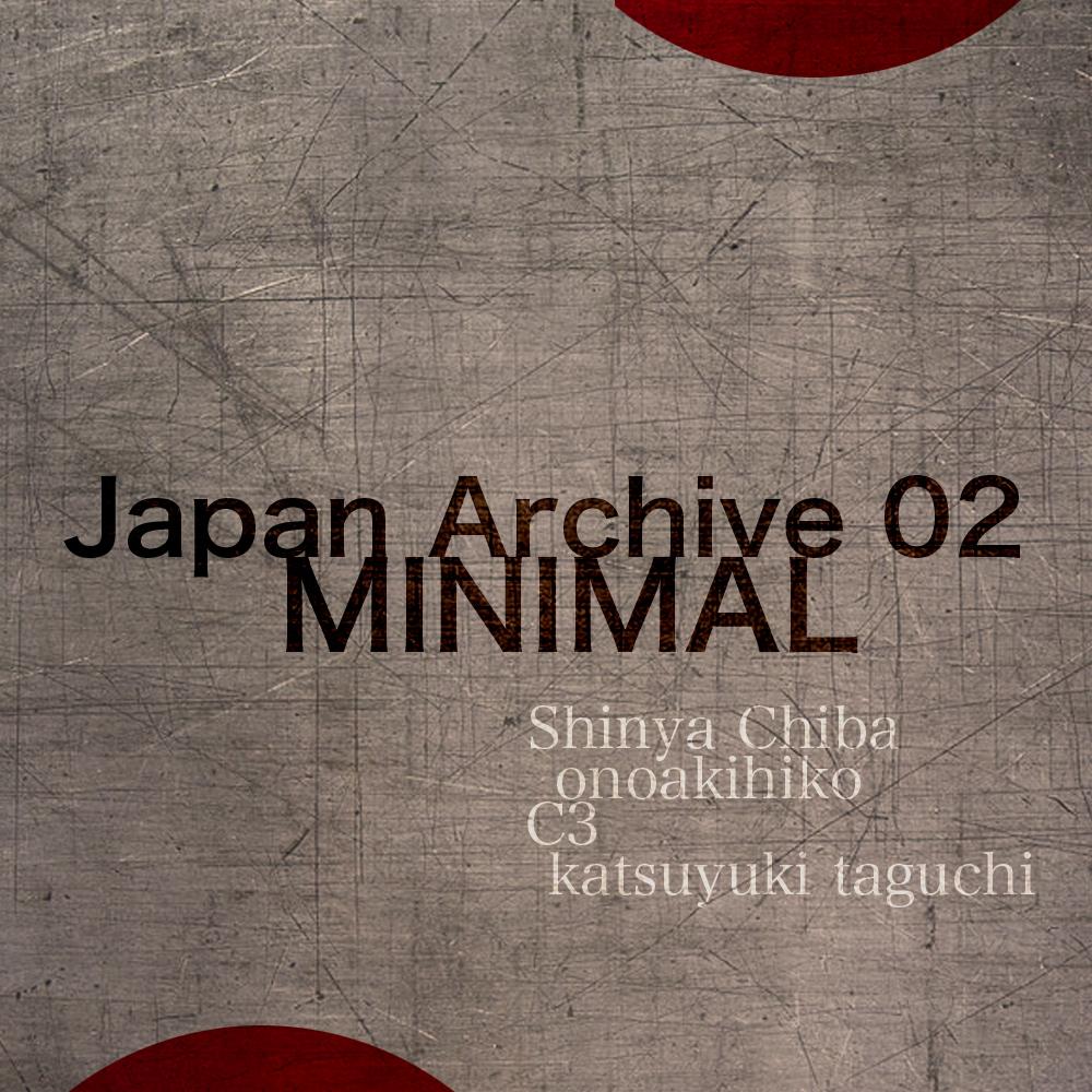 V.A / Japan Archive 02 -MINIMAL- (AN023)