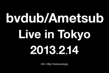 bvdub-ametsub-live-in-tokyo-600
