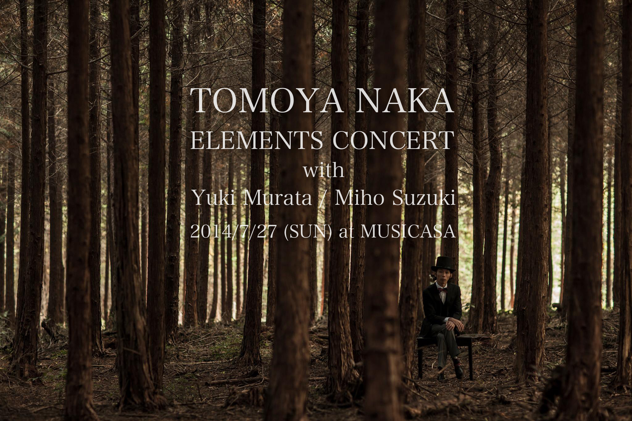 tomoya-naka-elements-concert