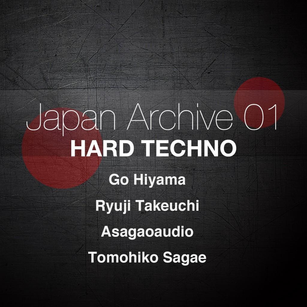 V.A / Japan Archive 01 HARD TECHNO (AN020)