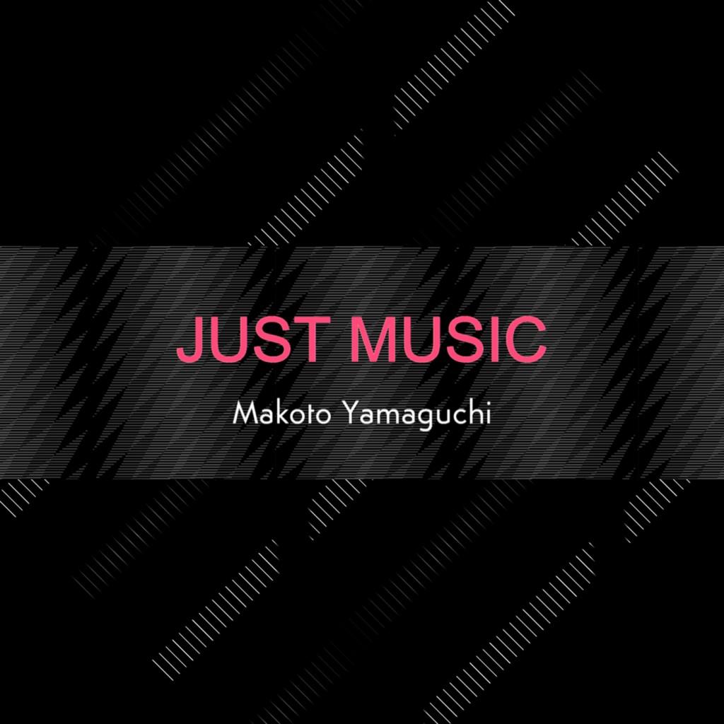 Makoto Yamaguchi / JUST MUSIC (AN032)